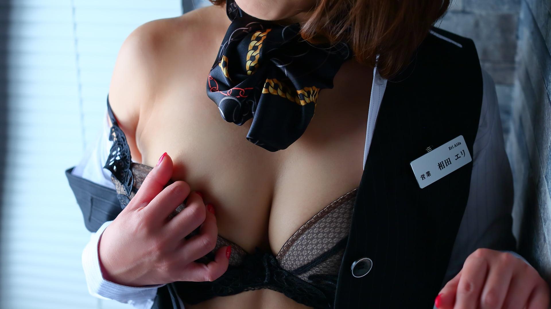 相田 エリ